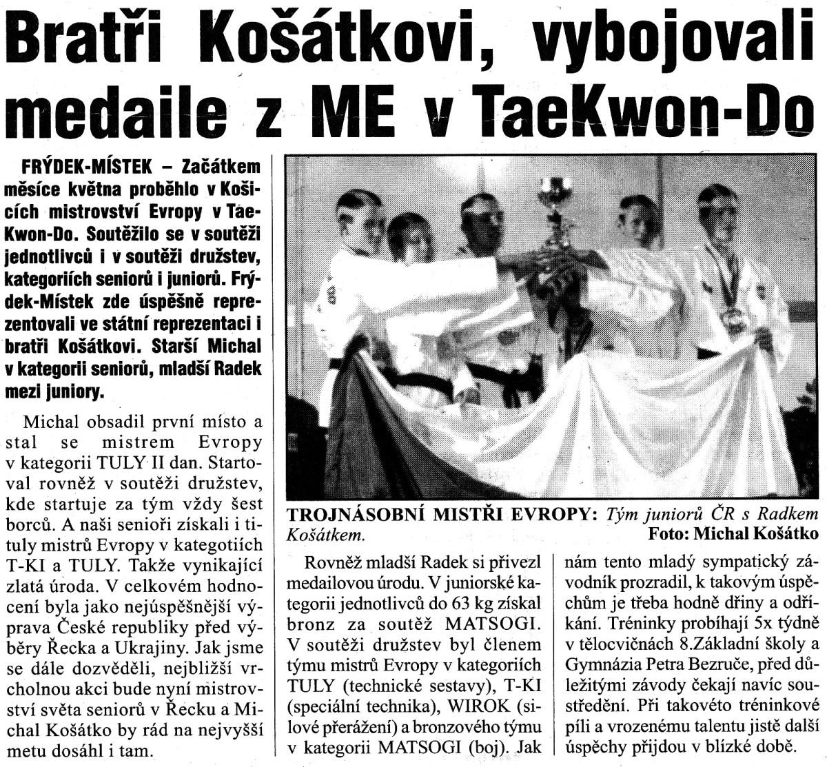 European Championship 2003 (Czech Republic, 2003)