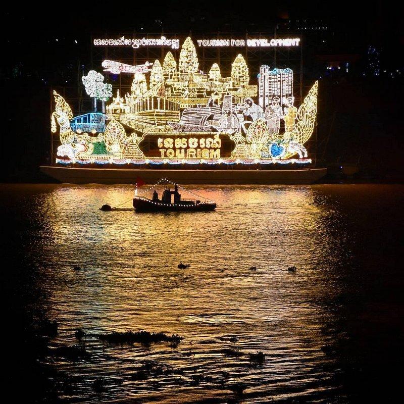 Water Festival in Phnom Penh, Cambodia